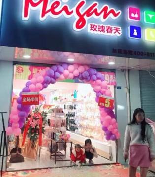 百城千店连锁再创佳绩 无锡新店开业日入万元