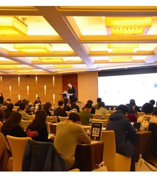 第十七届中国零售业发展高峰论坛在上海成功举办