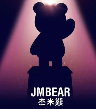 杰米熊品牌革新暨巡游之旅正在火热进行中