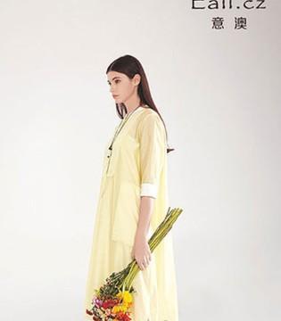 意澳品牌女装怎么样 创业者都在选择的品牌