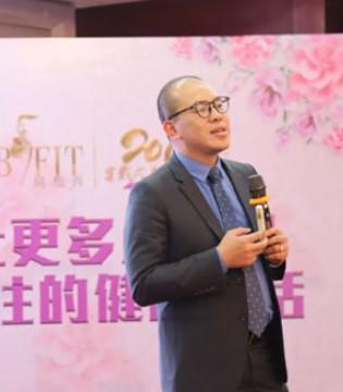 祝贺易缇秀中国区运营经理集训会(首期)圆满成功