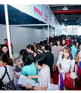 4月与教育专家相约中国幼教公益论坛峰会议程重磅首发