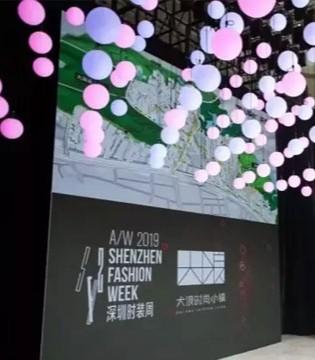 深圳时装周2019A/W丨乔帛JAOBOO聚焦摩登时代