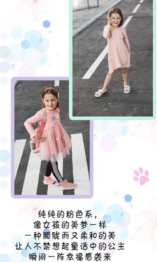 JMBEAR|春末夏初的萌动 满满粉红泡