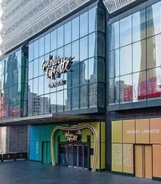 老佛爷百货上海首店开业 中国市场瞄准10亿欧元目标
