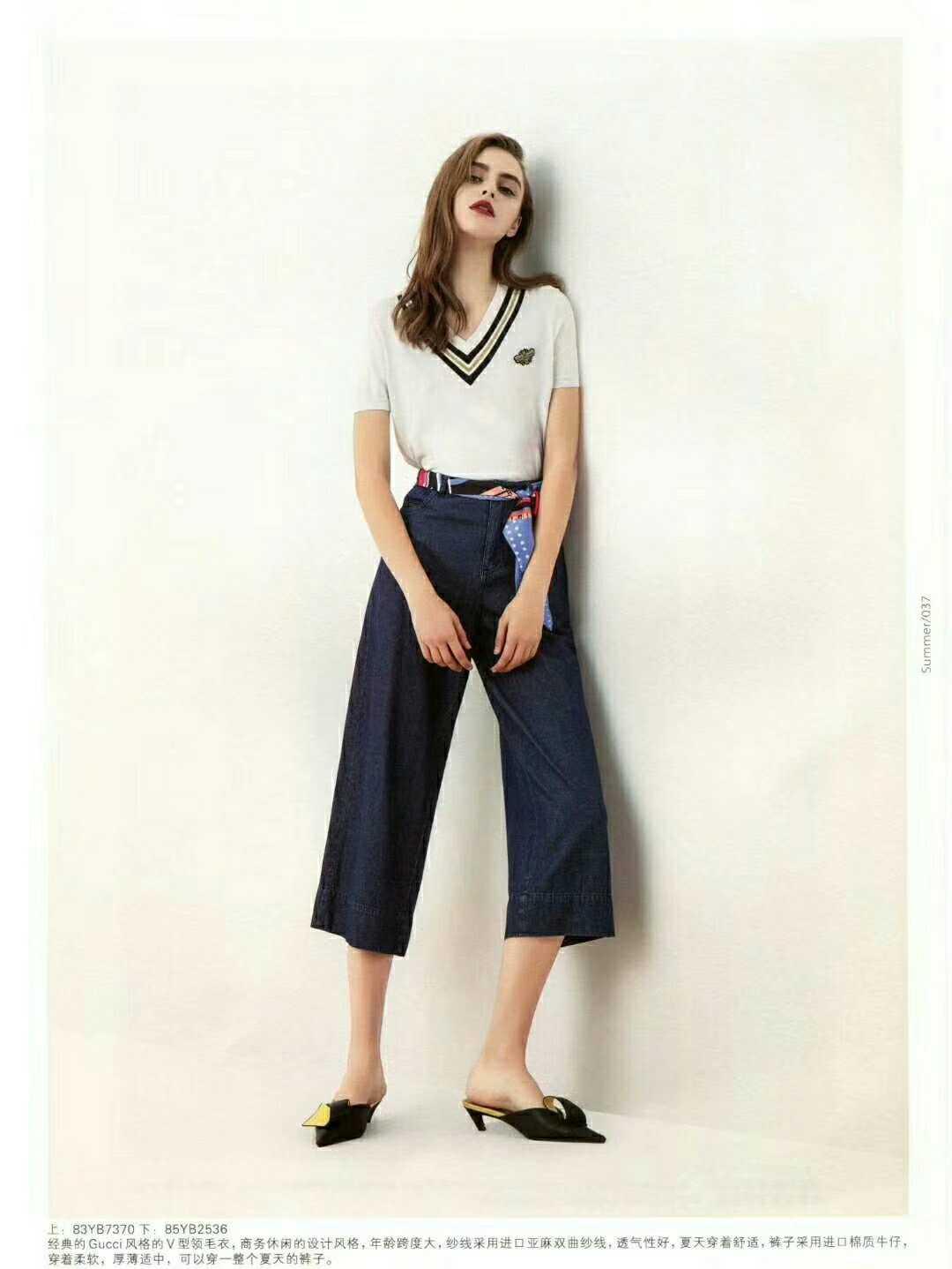 品牌女装折扣  四月间夏季新款让你如此优雅