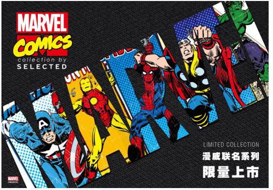 MARVEL COMICS BY SELECTED2019漫威联名系列限量上市