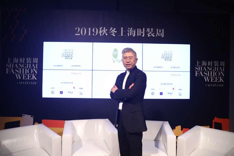 ��WOO 2019秋冬新品亮相上海时装周