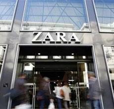 一年店租要180亿!过多的实体店成了Zara包袱
