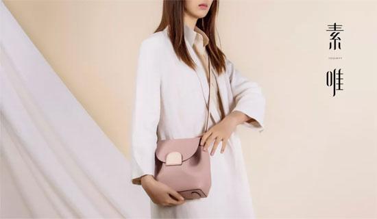 素唯女包:包袋界 有没有永恒的潮流?
