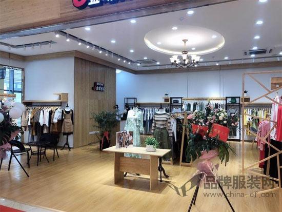 祝贺罗先生签约金蝶茜妮 新店已于4月4日盛装开业