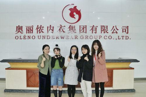 东方时尚盐步中国国际内衣创意设计大赛打版纪实