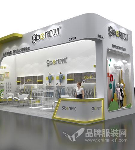 SIUF中国(深圳)国际品牌内衣展又一大咖参展