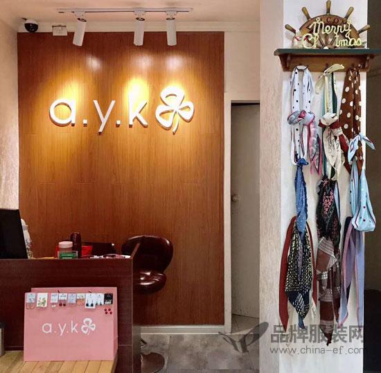 a.y.k本月再迎大将加入 新店已在湖北正式开启!