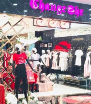 新店開業|CHANGE SHE盛裝亮相珠海香洲萬家