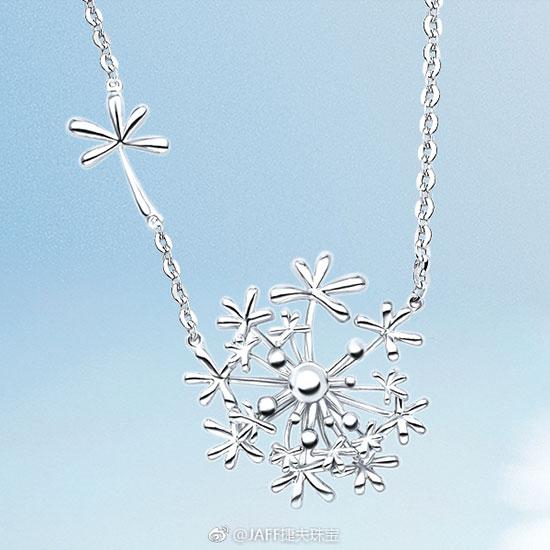 JAFF捷夫珠宝新品踏着春日而来 让你轻松成为焦点