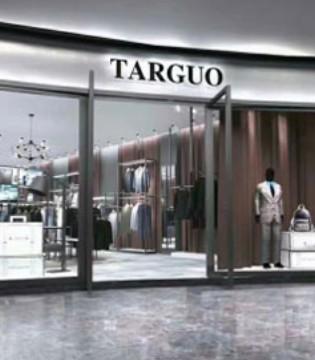 它钴国际男装店丨开男装店的注意事项有哪些