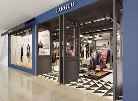 它钴Traguo丨开男装店的流程你了解吗