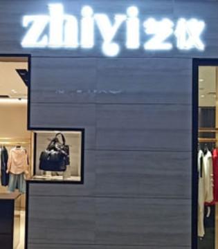 芝仪zhiyi甘肃新店将于五一正式开业!欢迎前来选购~