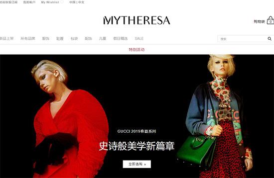 高端时尚网站Mytheresa扩张男装领域 任命男装买手总监