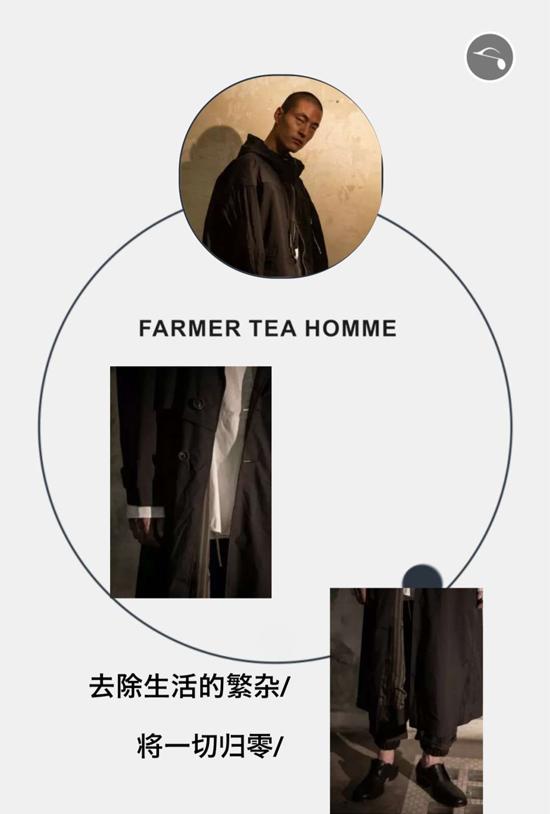 农茶2019秋季新品发布会即将重磅来袭!