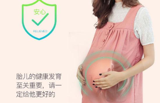 孕妇怎么防辐射 准妈妈穿防辐射服靠谱吗