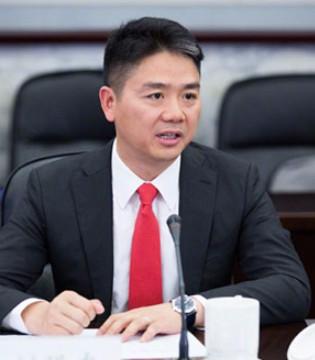 """""""刘强东强奸案""""又有新进展 刘强东被正式起诉"""