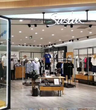 莎斯莱思:新零售时代 如何更好的满足消费者体验感?