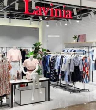 祝贺Lavinia品牌女装新店开业大吉生意兴隆