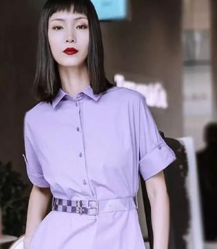LADYERHENG雷迪尔恒   紫光女孩~