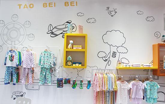 淘贝贝品牌闪耀登陆SIUF 细诉儿童家居服发展新方向!
