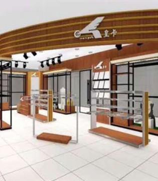 皇卡再迎加盟商签约 预计将于本月30日盛大开业!