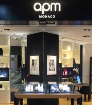 估值约8亿美元 中国等买家收购珠宝品牌APM 30%股份