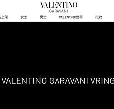 Valentino品牌2018年增速放�  或�⑴cGucci做一家人