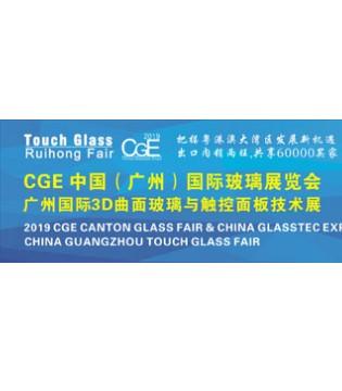 广州国际3D曲面玻璃触控面板技术展览会8月广州相聚