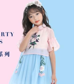 河南卡儿菲特品牌童装 带给孩子一个快乐的童年