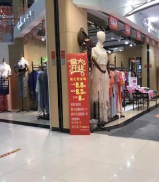 秋之恋品牌女装店铺形象全新升级啦