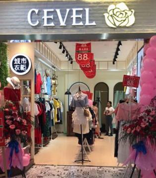 热烈祝贺城市衣柜贵阳、广西两店齐开!