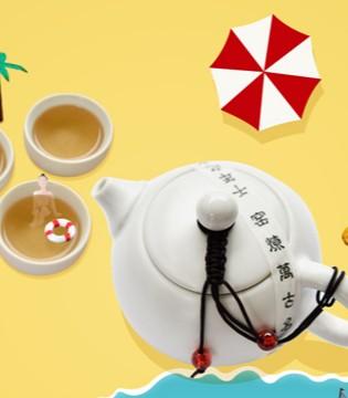五一活动 ▏带上你的移动茶室 一起去流浪~~