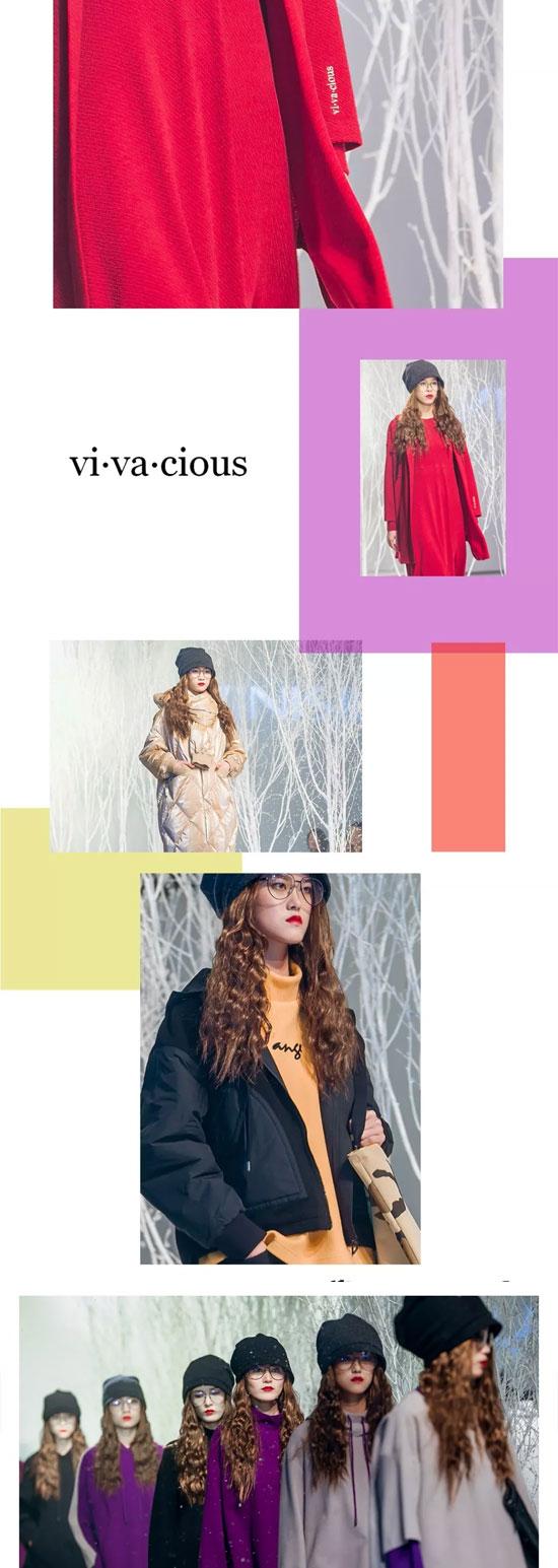 美好的时光 | 2019冬季新品发布会 | KINIS