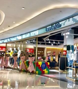大事件|李蕾斯置诚广场店&双屿店4.29双店盛大开业
