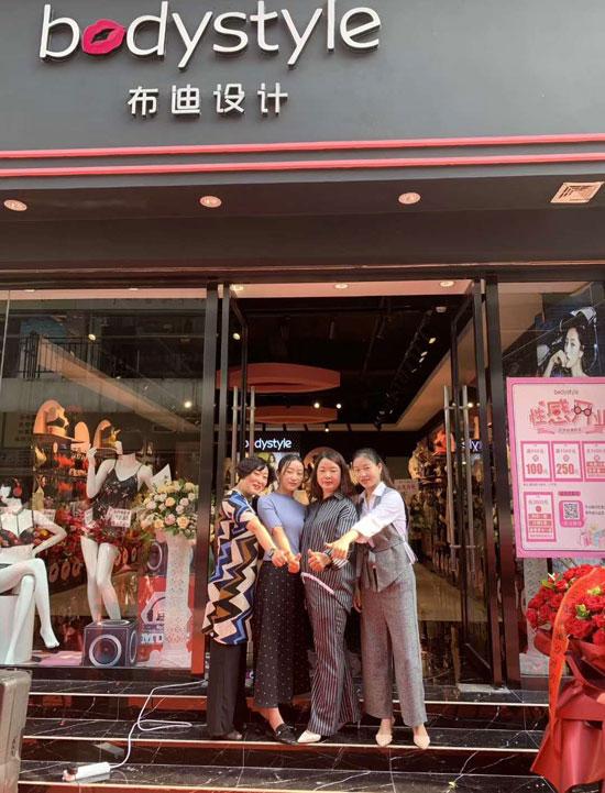 布迪·设计云南+内蒙古双店来袭 走过路过不要错过!