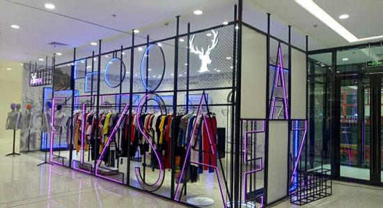 精彩5月 EIZSA艾卓拉原创潮牌新店持续输出