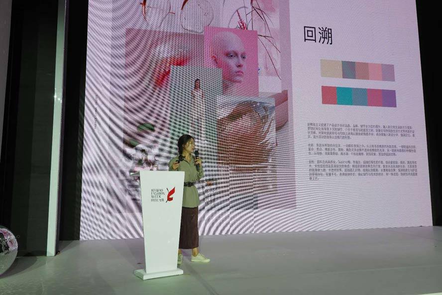 2020春夏中国女装面料流行趋势沙龙登陆柯桥时尚周