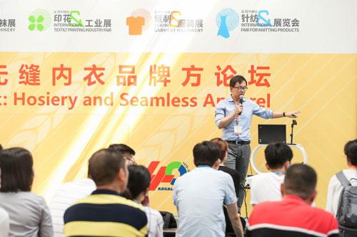 2019浙江纺博会同期活动直击纺织行业热点