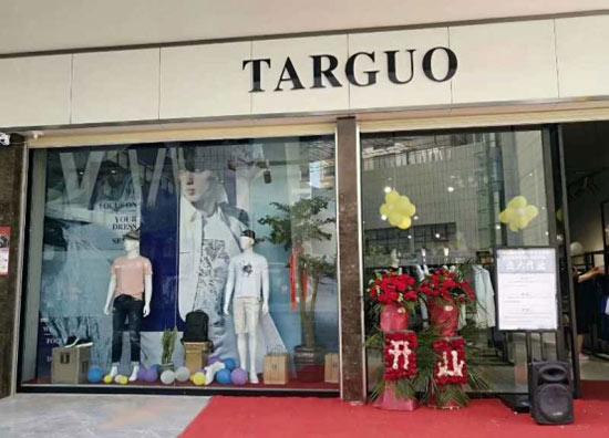 火热旺季如期而至 targuo男装为什么是创业的好项目