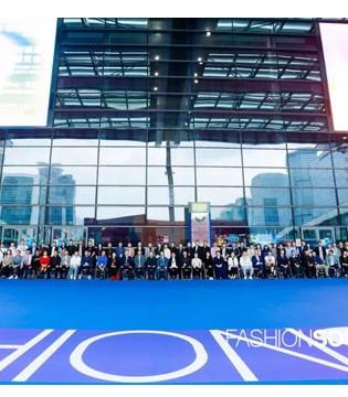 深圳市服装供应链协会成立大会暨授牌仪式圆满召开