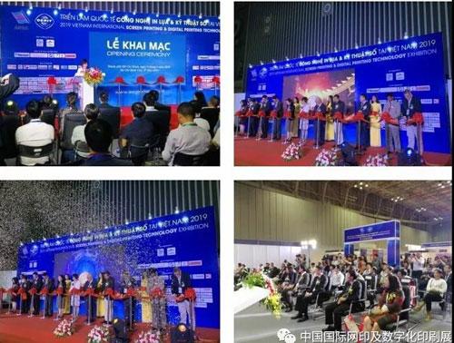 引爆东南亚!第二届亚太(越南)网印展今日盛大开幕!