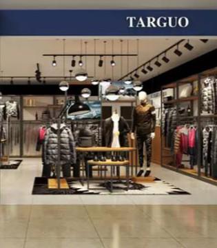 它钴TARGUO男装品牌有前景吗 加盟店铺好不好开
