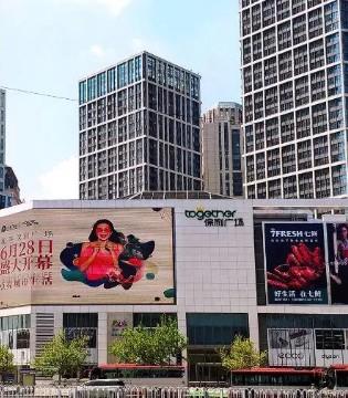 天津和平保利广场6月28日开业 京东7FRESH将进驻